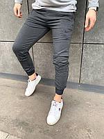 Мужские спортивные штаны Nike найк весенние осенние темно серые