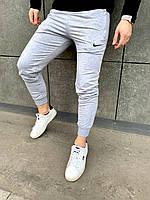 Мужские спортивные штаны Nike найк весенние осенние светло серые