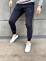 Мужские спортивные штаны Nike найк весенние осенние темно синие