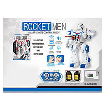 Боевой робот Rocket Men 6029