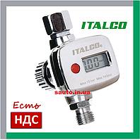 FR7 Регулятор давления воздуха с манометром для краскопульта, цифровой, манометр, редуктор на краскопульт