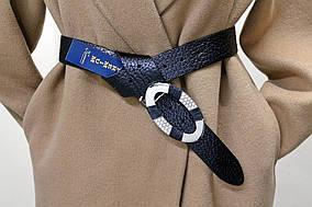 Женский кожаный ремень 05406206
