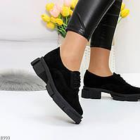 Ефектні стильні замшеві чорні туфлі на товстій підошві натуральна замша
