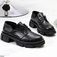 Зручні сучасні чорні туфлі з натуральної шкіри низький хід