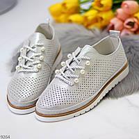 Ультрамодні м'які сріблясті туфлі натуральна шкіра з напиленням