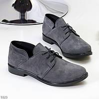 Дизайнерські сірі жіночі туфлі з натуральної замші весна 2021