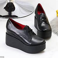Розкішні актуальні чорні жіночі туфлі на танкетці натуральна шкіра