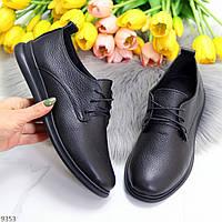 Класичні чорні жіночі шкіряні туфлі з натуральної шкіри флотар