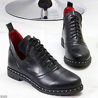 Модельні чорні жіночі туфлі натуральна шкіра низький хід