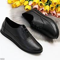 Актуальні чорні жіночі туфлі в класичному дизайні натуральна шкіра