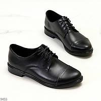 Практичні люксові класичні жіночі туфлі низький хід натуральна шкіра