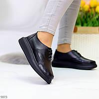 Трендові шкіряні чорні жіночі туфлі крипперы з натуральної шкіри