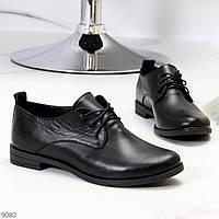 Класичні чорні жіночі туфлі з натуральної шкіри низький хід