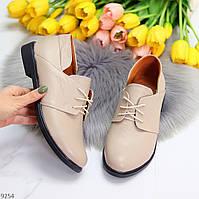 Дизайнерські бежеві жіночі туфлі з натуральної шкіри весна 2021