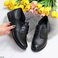 Дизайнерські чорні жіночі туфлі з натуральної шкіри весна 2021