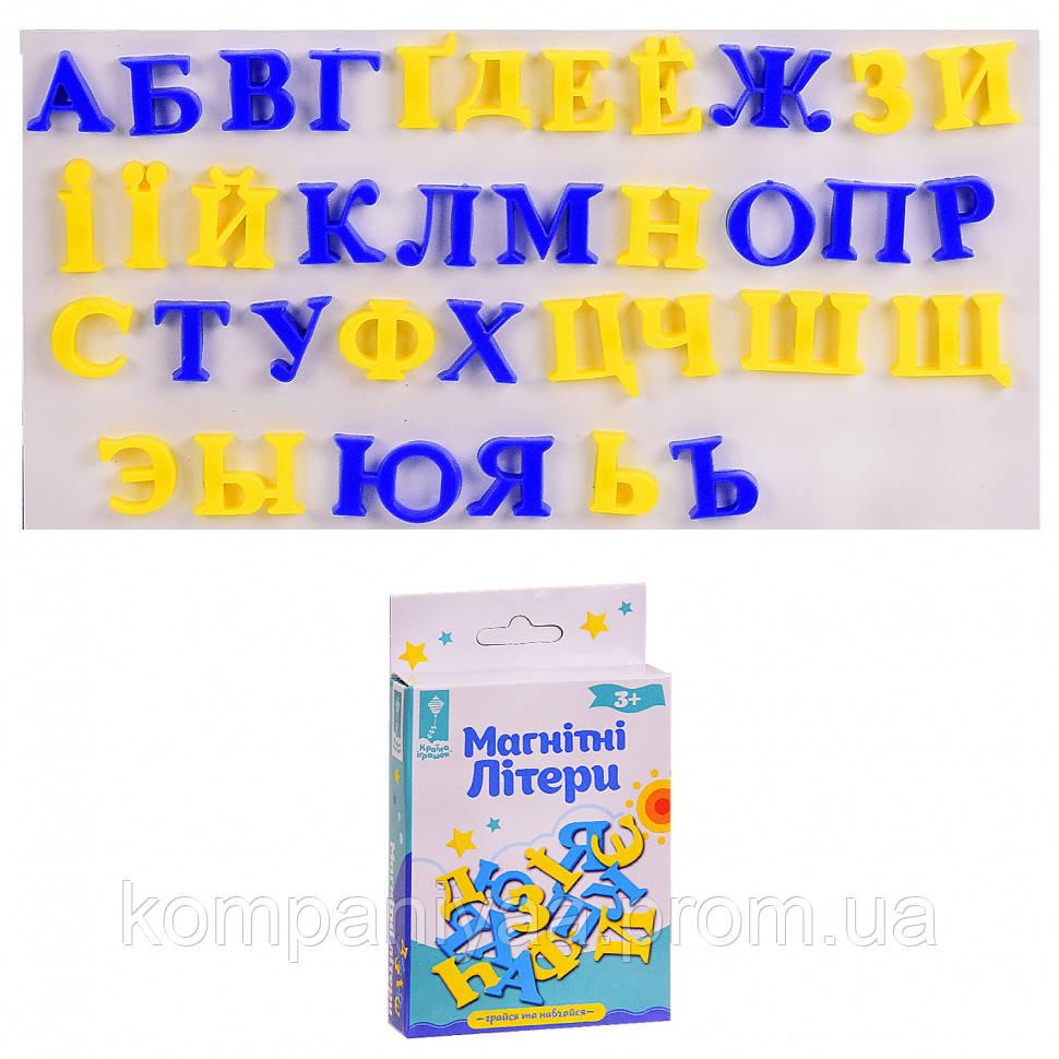 Буквы магнитные PL-7001 Русско-Украинский алфавит