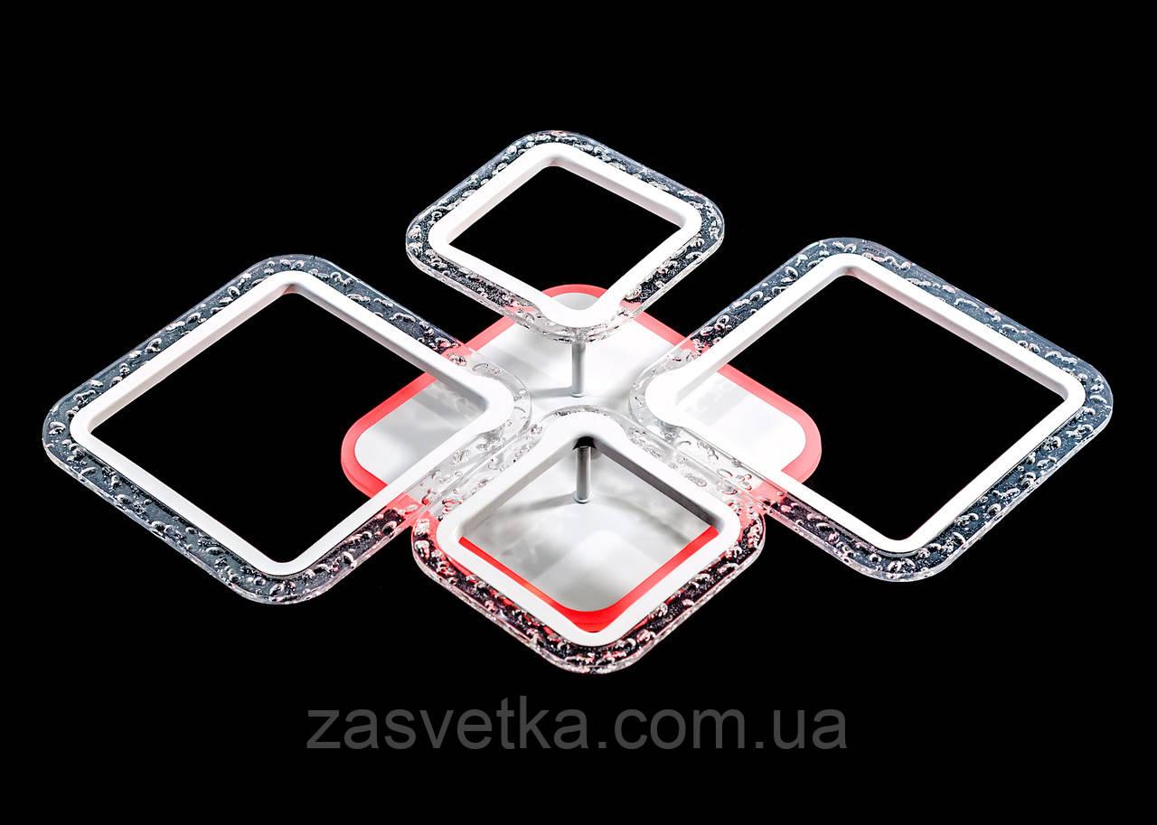 Люстра стельова MX2519-2+2 W (біла,чорна,коричнева)