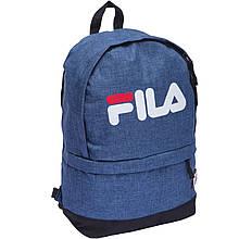 Рюкзак городской FILA (р-р 40x32x14см.)