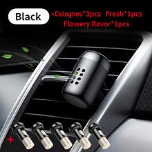 Ароматизатор в авто Baseus SUXUN-PDA металевий освіжувач повітря в радіатор 3 аромату 5 капсул
