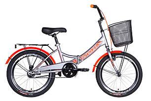 """Велосипед 20"""" Formula SMART з кошиком 2021 (сірий з оранжевим (м))"""