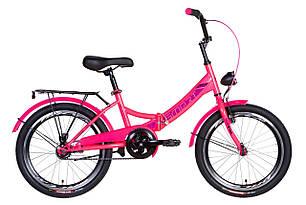 """Велосипед 20"""" Formula SMART з ліхтарем 2021 (рожевий з малиновим)"""