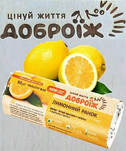 Натуральный батончик Доброїж Лимонное утро 50 г