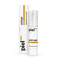 Денний інтенсивний омолоджуючий крем Piel Cosmetics Anti-Age Cream SPF 20 50 мл