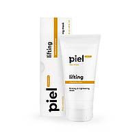 Маска з ефектом ліфтингу і відбілювання Piel Cosmetics Lifting Mask 50 мл