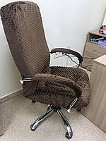 Натяжной чехол на офисное кресло директора MinkyHome + чехлы на подлокотники. Коричневый (MH-005)