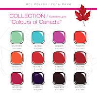 REFORMA Gel Polish Colours Of Canada Гель-лак 10 мл