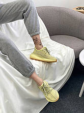 Adidas Yeezy Boost 350 Antlia (лаймовые)