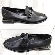 Туфли:женские