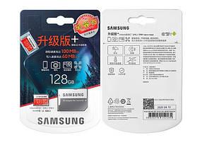 Карта пам'яті microSD Samsung Plus EVO 128GB 100/60MB/s Оригінал