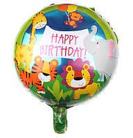 Фольгированный шар Happy Birthday зверюшки (Китай)