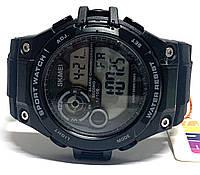 Годинник skmei 1759