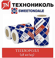 Утеплитель ТехноНиколь Теплоролл (28 кг/м3) 100 мм