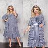 Жіноче плаття в смужку темно-сині (3 кольори) ТК/-62250