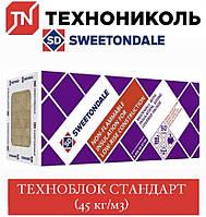Утеплювач ТЕХНОНІКОЛЬ Техноблок стандарт (45 кг/м3) 50 мм