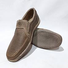 Чоловічі шкіряні туфлі, Мокасини літні прошиті BASTION (Бастіон) на резинці бежеві