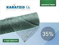 Сітка затінюють 35% 3м х 50м, зелена, Karatzis (Греція)