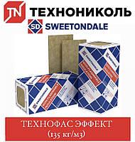 Утеплювач ТЕХНОНІКОЛЬ Технофас ефект (135 кг/м3) 80 мм