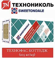 Утеплювач ТЕХНОНІКОЛЬ Технофас Котедж (105 кг/м3) 100 мм