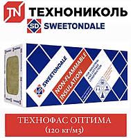 Утеплювач ТЕХНОНІКОЛЬ Технофас ОПТИМА (120 кг/м3) 100 мм