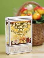 Закваска суха безглютенова (вічна) 40г ТМ Живий хліб
