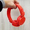 Навушники bluetooth URBANEARS Plattan ADV Tomato (Red), фото 3