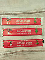 """Пастила натуральные конфеты без сахара ФруТим """"Яблоко+Малина"""" 20 грамм"""