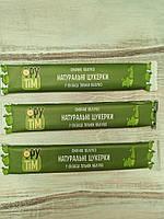 """Пастила натуральные конфеты без сахара ФруТим """"Яблоко"""" 20 грамм"""