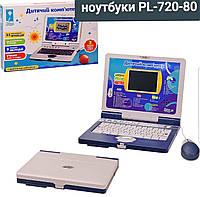 Детский ноутбук PL-720-80 русско-английский- украинский. Детский компьютер ноутбук 35 функций с мышкой