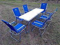 Складная мебель для кемпинга Лайт синий-6 ( 2 стола + 6 кресел)