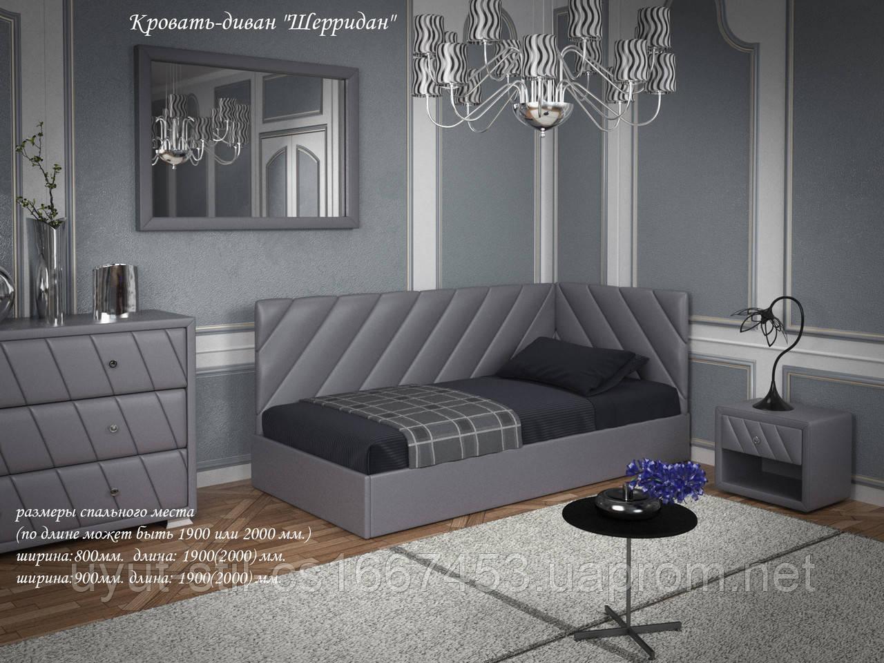 "Кровать-диван ""Шерридан"""